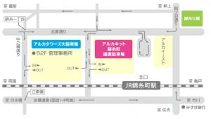 アルカキット錦糸町の駐車場