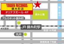 タワーレコード錦糸町店 地図