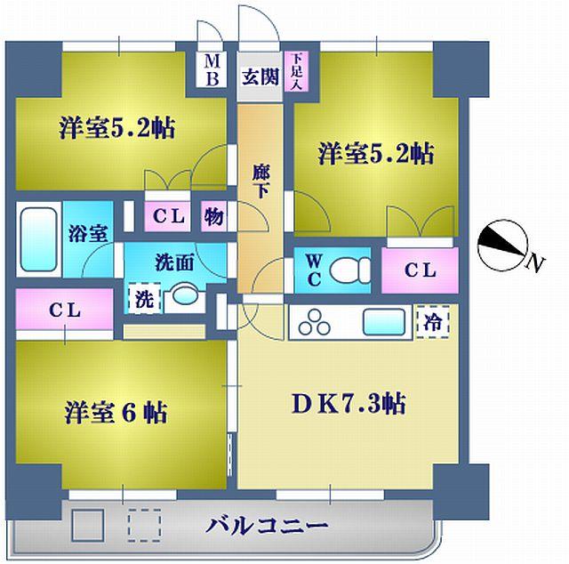 墨田区江東橋1丁目3DK賃貸マンション