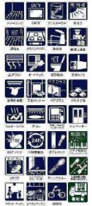 パークタワー錦糸町設備画像